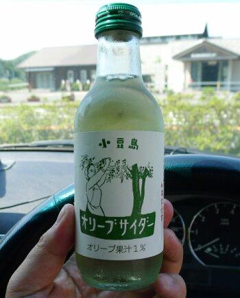 小豆島オリーブサイダー.jpg