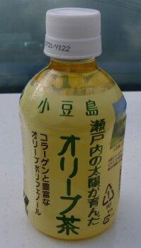小豆島オリーブ茶.jpg