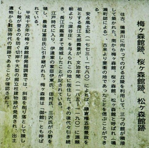 小野城址.jpg