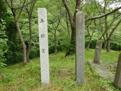 小野城址4.jpg