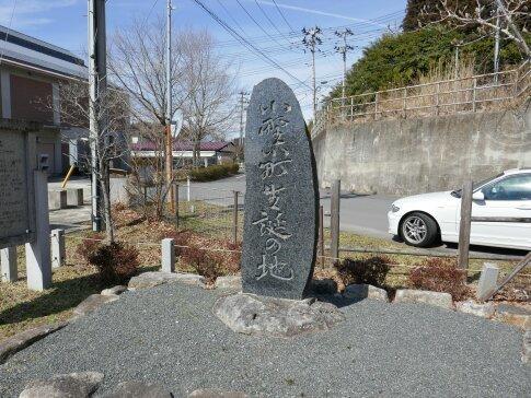 小野小町生誕の地3.jpg