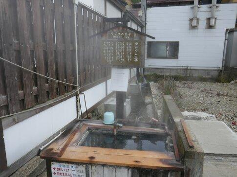 小野川温泉2.jpg