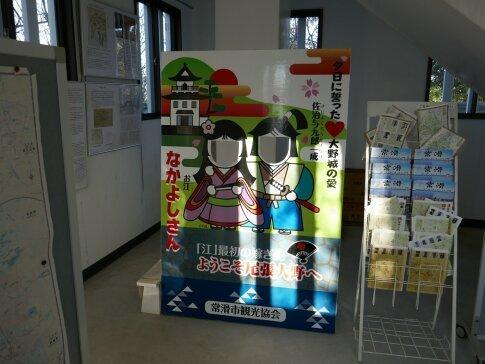 尾張大野城3.jpg
