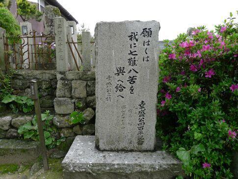 山中鹿之助の墓2.jpg