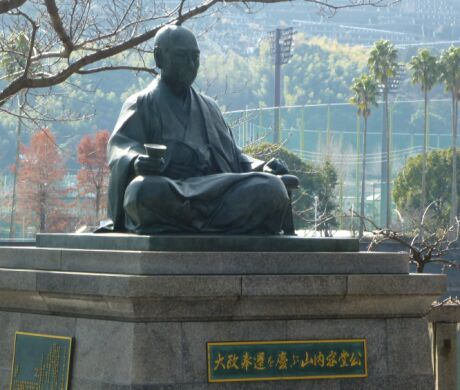 山内神社 山之内容堂像.jpg