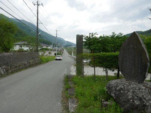 山口の関跡5.jpg