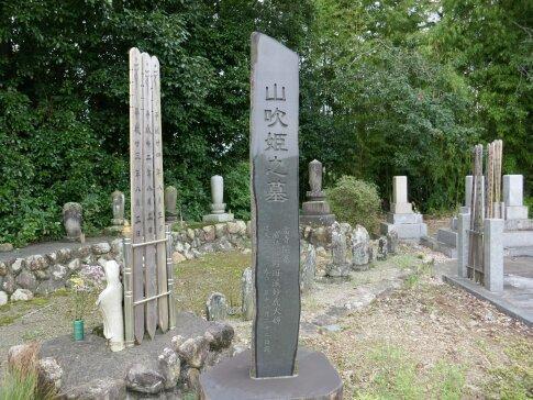 山吹姫の墓.jpg