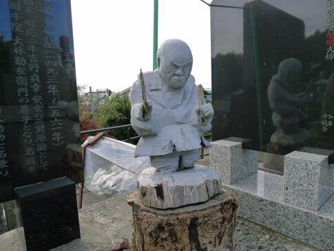 山本勘助の墓 医王寺2.jpg