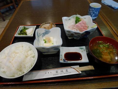 岩城屋 地魚定食.jpg