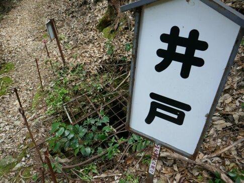 岩尾城4.jpg