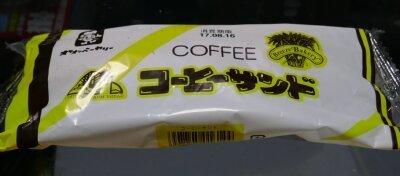岩手オリオンベーカリー コーヒーサンド.jpg