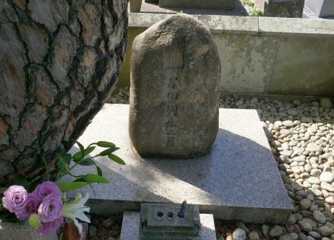 岸田隆生の墓.jpg