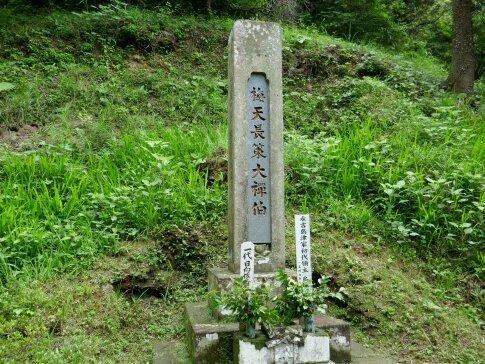 島津家久の墓.jpg