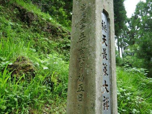 島津家久の墓2.jpg