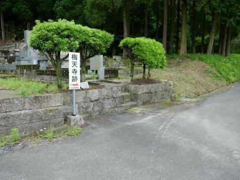 島津家久の墓4.jpg