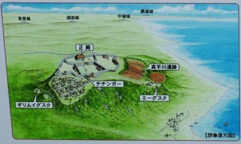 島添大里城6.jpg