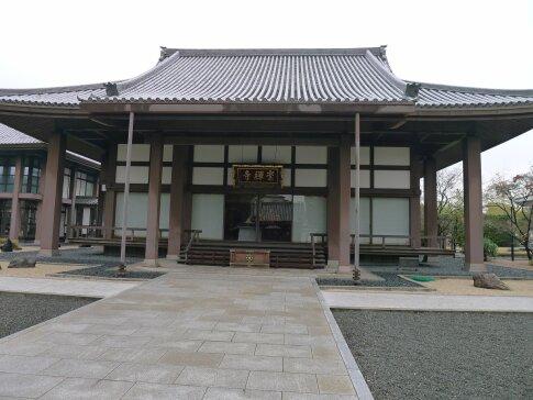 崇禅寺.jpg