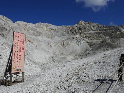川原毛地獄6.jpg
