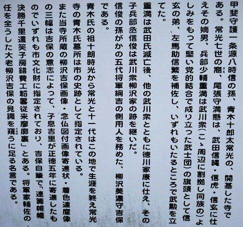 常光寺2.jpg