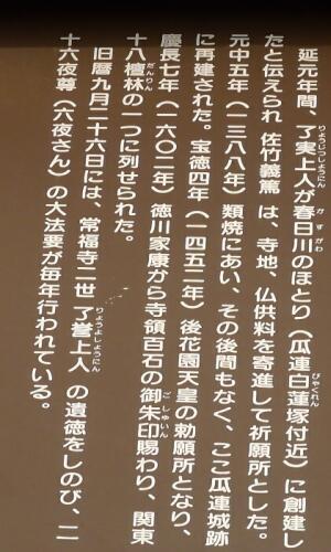 常福寺2.jpg