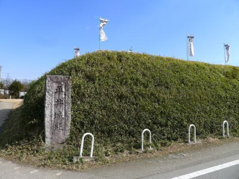 平井城趾.jpg