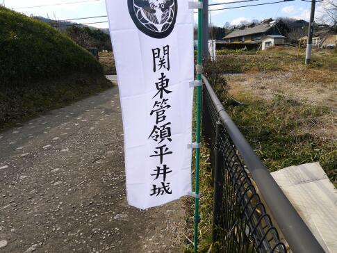 平井城趾2.jpg