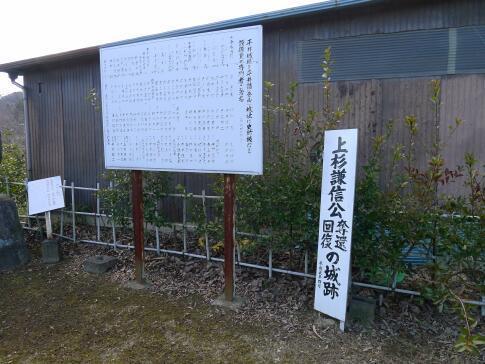 平井城趾4.jpg