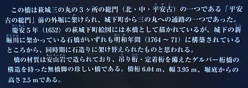 平安橋3.jpg