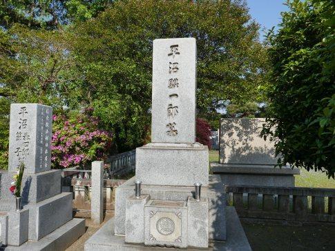 平沼騏一郎の墓.jpg