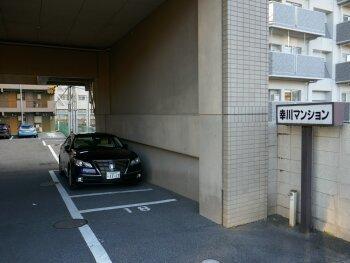 幸川マンション.jpg