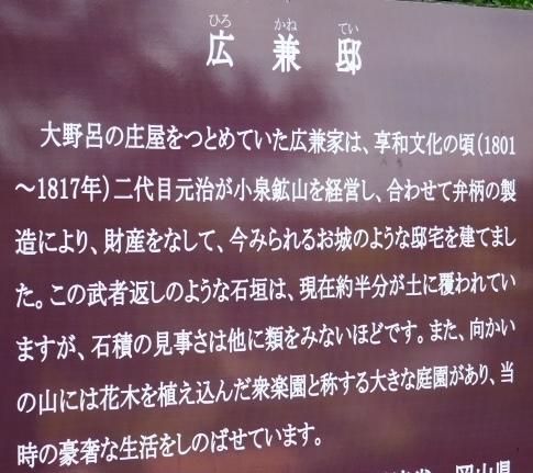 広兼邸3.jpg