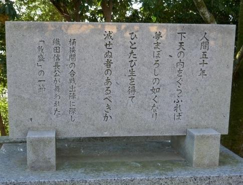 建勲神社3.jpg
