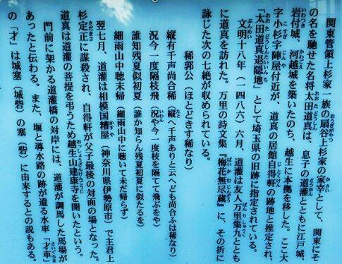 建康寺3.jpg
