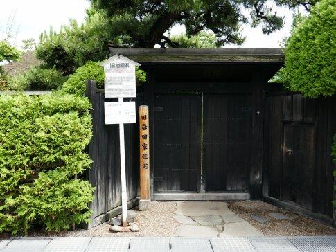 弘前市仲町重要伝統的建造物群保存地区7.jpg