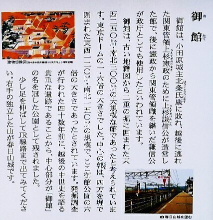 御��跡3.jpg