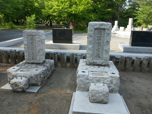 徳富蘇峰の墓.jpg