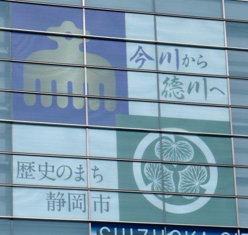 徳川家康像3.jpg
