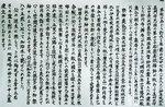 徳重神社3.jpg