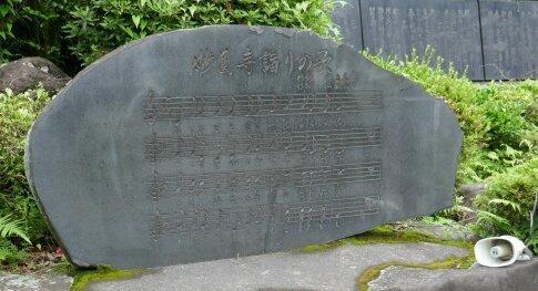徳重神社4.jpg