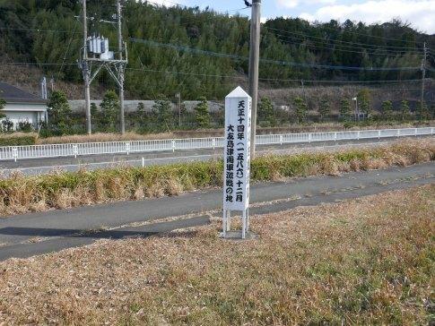 戸次川古戦場3.jpg