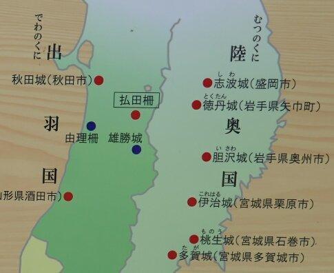払田の柵3.jpg