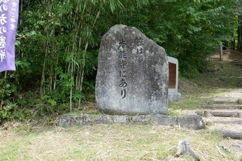 於牧の方墓所5.jpg