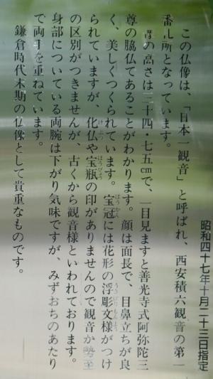 日本一9.jpg