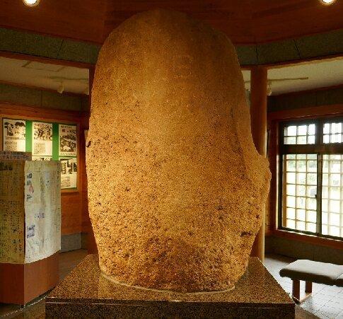 日本中央の碑5.jpg