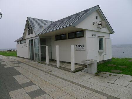 日本最北端のトイレ.jpg