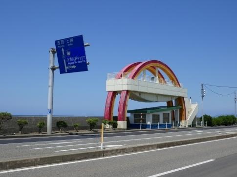 日本海展望台.jpg