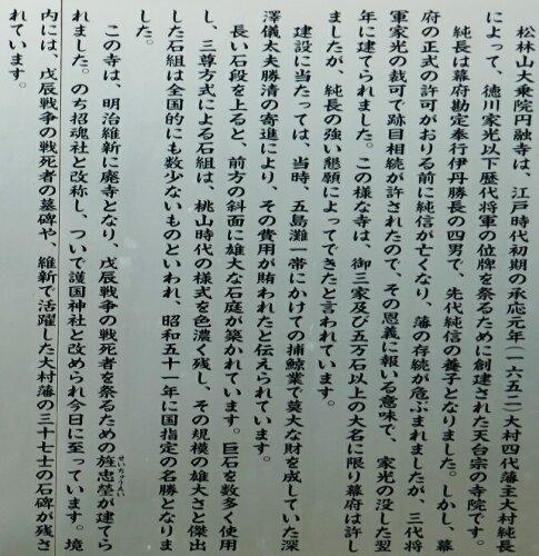旧円融寺庭園2.jpg