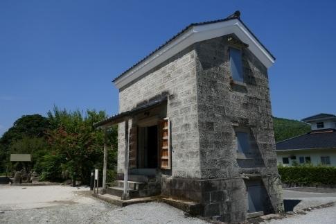 旧増田家住宅2.jpg