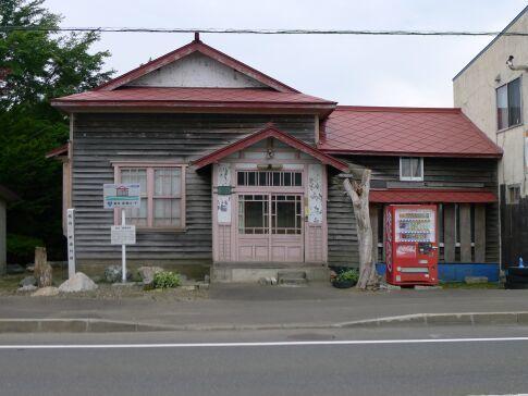 旧幌向駅逓所.jpg