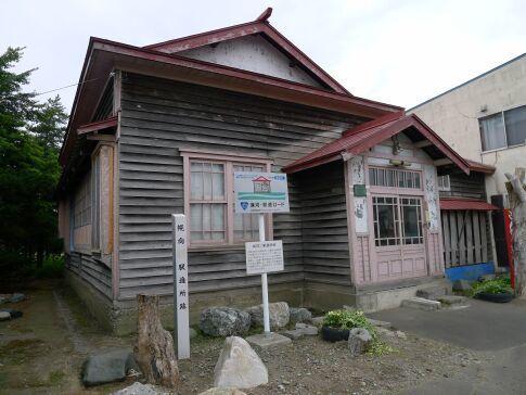 旧幌向駅逓所2.jpg